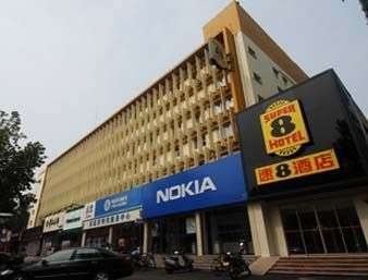 Super 8 Anyang Hong Qi Road