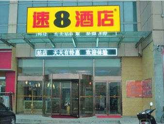 Super 8 Hotel Bionzhou Xin Da