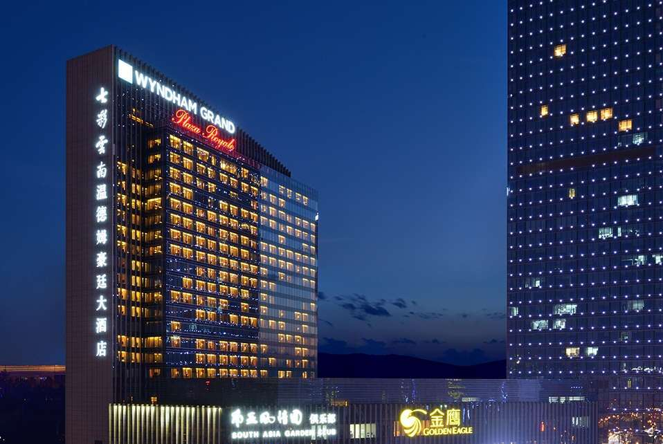 Wyndham Grand Plaza Royale Kunming