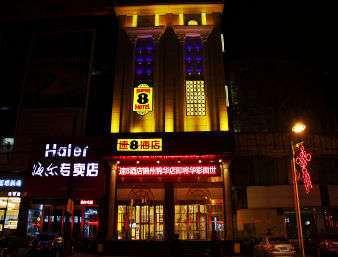 Super 8 Hotel Jinzhou Jin Hua