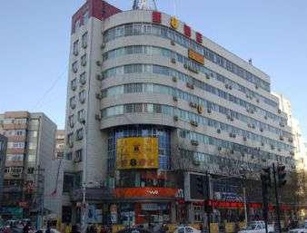 Super 8 Hotel Chengde Huo Shen Miao