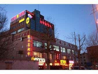 Super 8 Hotel Baotou Zhaotan Rail