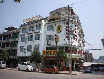 Super 8 Hotel Guilin Yangshuo Xi Jie