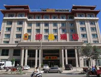 Super 8 Dunhuang Yang Guan Rd