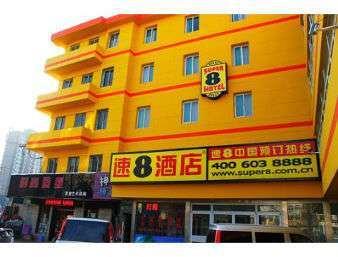 Super 8 Hotel Jinan Da Ming Hu Dong Men