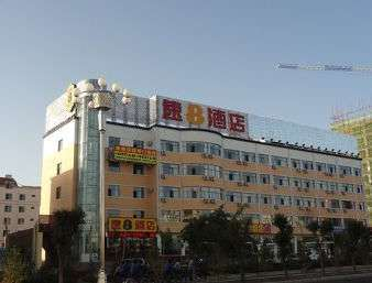 Super 8 Hotel Jiayuguan Ti Yu Da Dao
