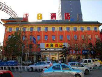Super 8 Hebei Langfang Bazhou Walking St