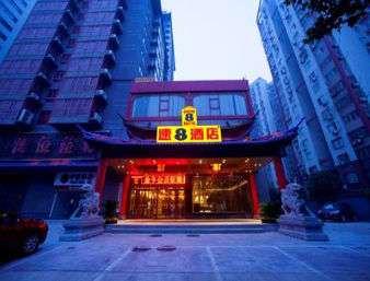 Super 8 Zhengzhou Jinshuilu Jingyilu