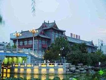 Super 8 QingMing Shang He Yuan Xi Men Da