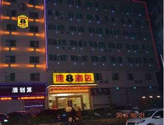 Super 8 Hotel Nanping Jianyang Bus Station