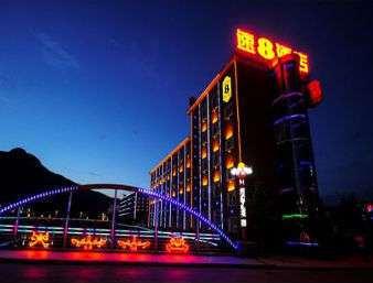 Super 8 Hotel Linjiang Yalujiang Pan