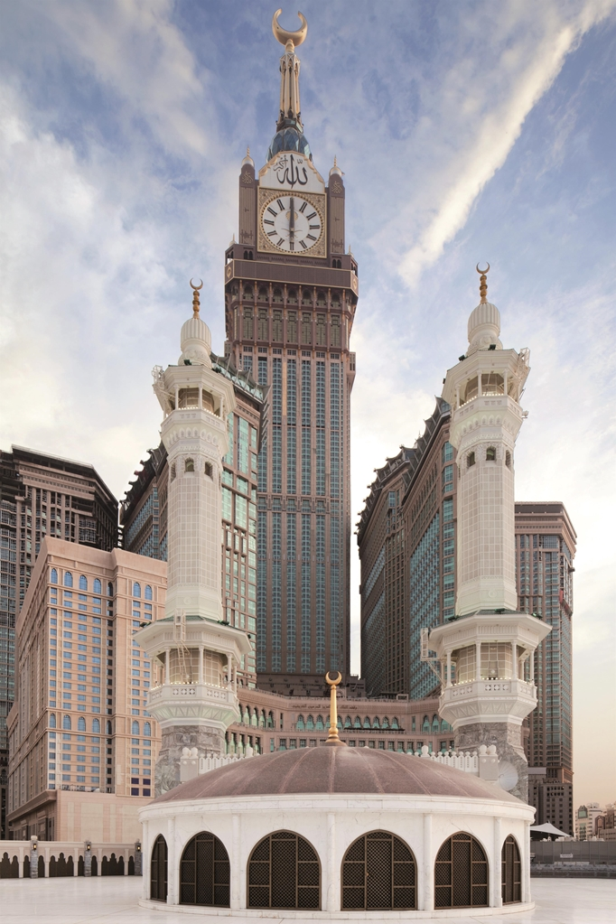 Makkah Clock Royal Tower, Fairmont Hotel