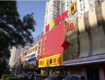 Super 8 Beijing An Ding Men Wai Da Jie
