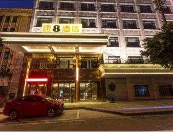 Super 8 Hotel Xintang Niu Zai Cheng