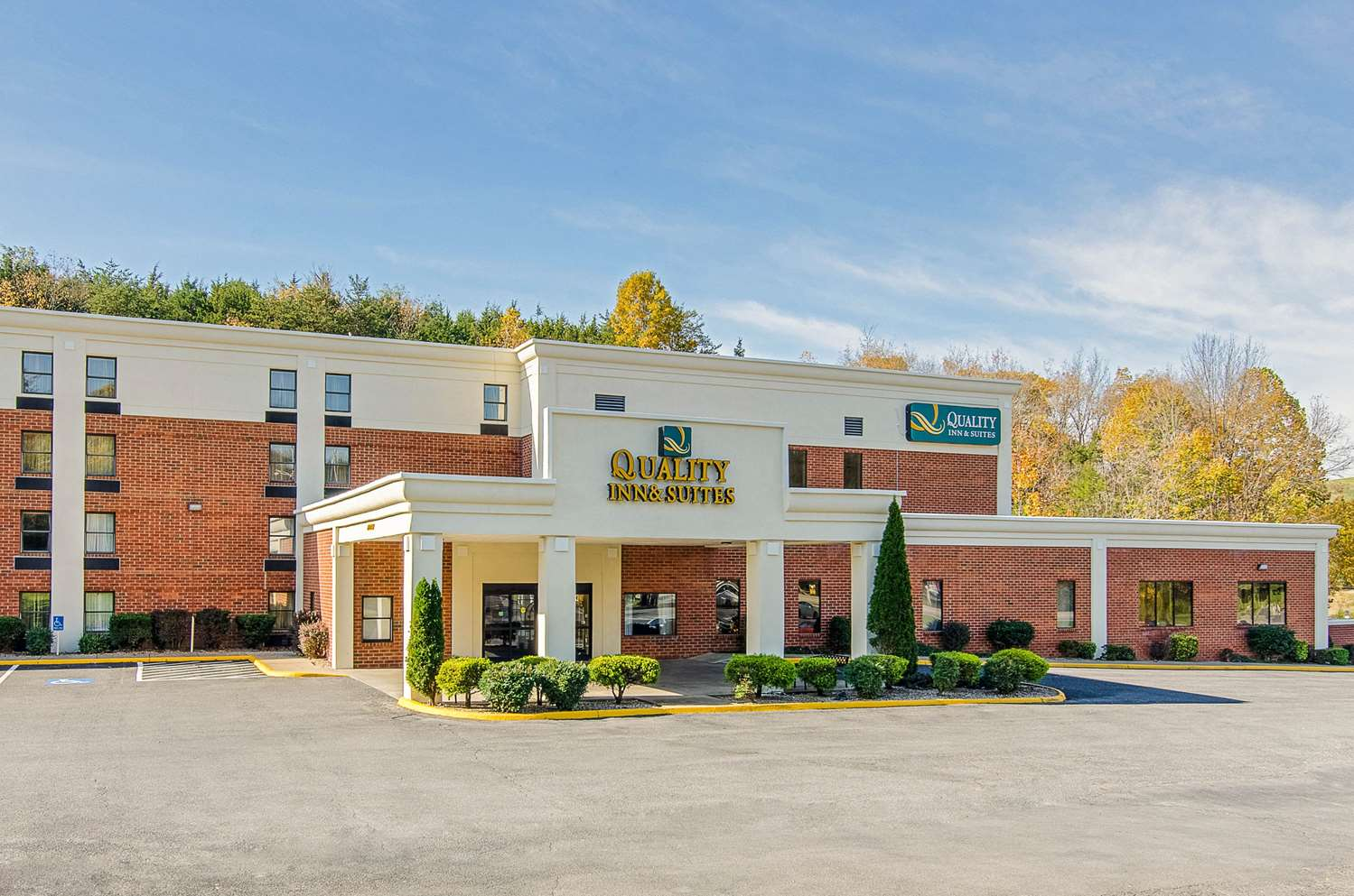 Exterior view - Quality Inn & Suites Lexington