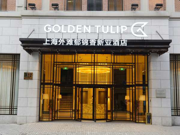 4 star hotel GOLDEN TULIP BUND NEW ASIA