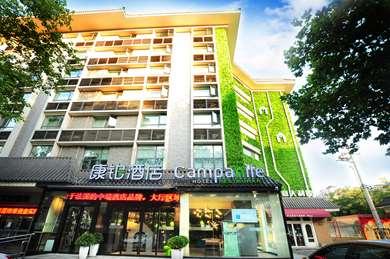 Hotel CAMPANILE XI'AN DAYANTA
