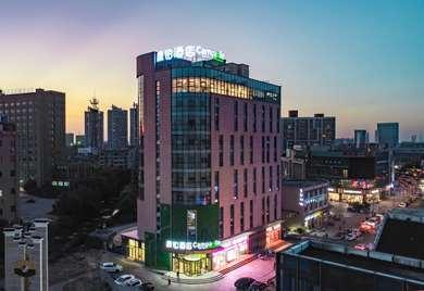 酒店 CAMPANILE WUXI HUI SHAN