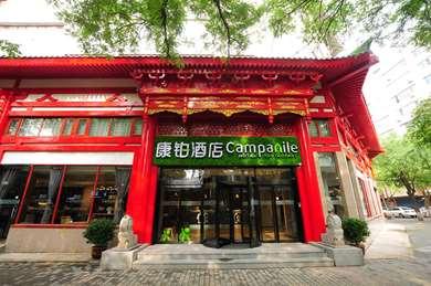 Hôtel Campanile Xi'an Bell Tower