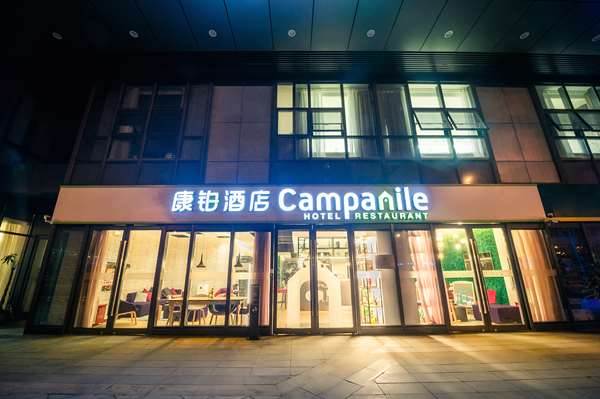 CAMPANILE XUZHOU EAST STATION