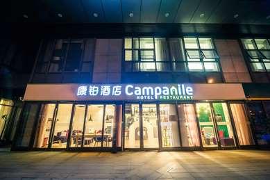 Hôtel CAMPANILE XUZHOU EAST STATION