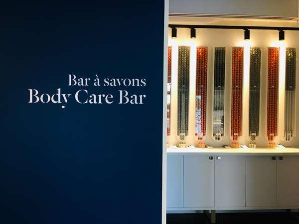 Bar à savons