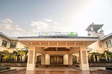 Hôtel CAMPANILE HEFEI SINGAPORE GARDEN