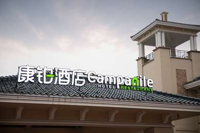 CAMPANILE HEFEI SINGAPORE GARDEN