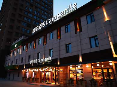 Hotel CAMPANILE SHENYANG SOUTH RAILWAY STATION