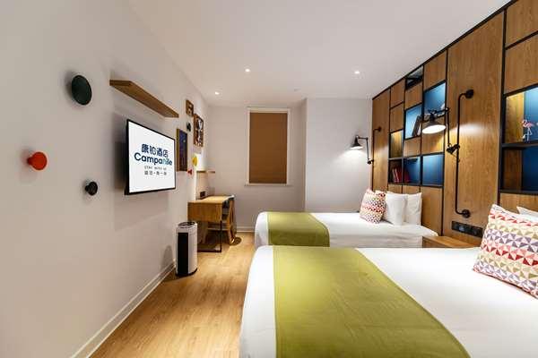 Hotel CAMPANILE SHANGHAI HUAIHAI - Standard Room