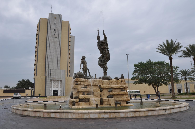 ROYAL TULIP AL RASHEED BAGHDAD