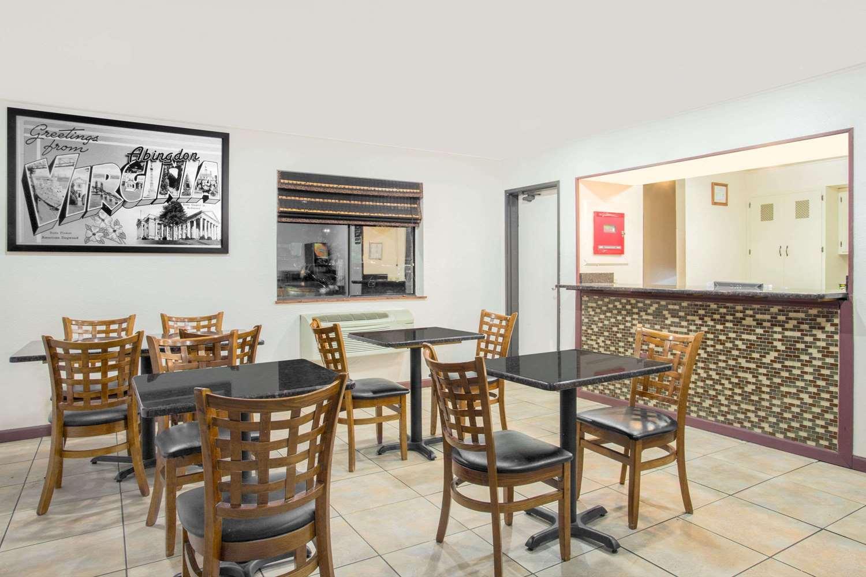 Lobby - Super 8 Hotel Abingdon