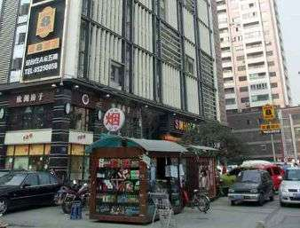 Welcome to the to Super 8 Hotel Chengdu Chuan Da Xi Men