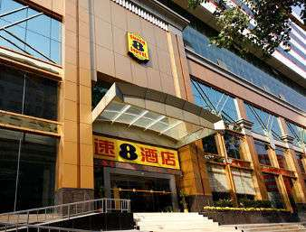 Welcome to the Super 8 Hankou Railway Station