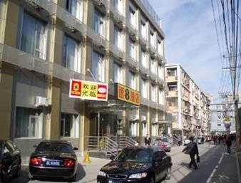 Welcome to Super 8 Hotel Beijing Guo Zhan He Ping Li