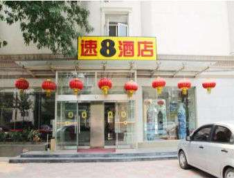 Welcome to the Super 8 Tianjin Chang Jiang Dao