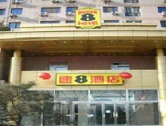 Welcome to the Super 8 Beijing