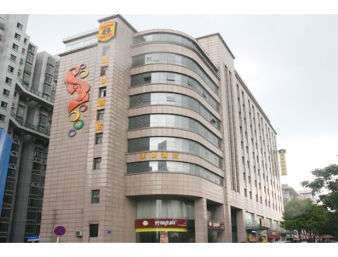 Welcome to Super 8 Hotel Changzhou Tong Jiang