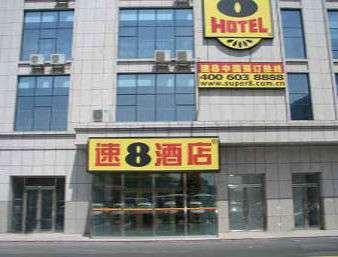 Welcome to the Super 8 Hotel Urumqi Ya Zhong