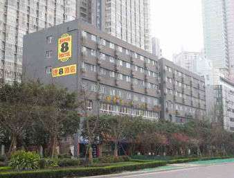 Welcome to Hotel Changging Shi Qiao Pu