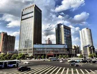 Welcome To Days Hotel And Suites Changsha City Center