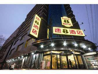 Welcome to the Super 8 Hotel Lanzhou Yan Tan