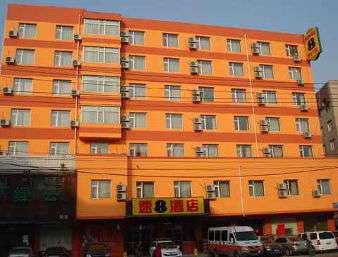 Welcome to Super 8 Shenyang Chang Jiang Bei Jie