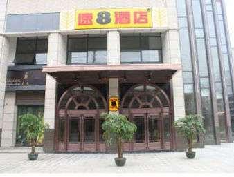 Welcome to Super 8 Hotel Chengdu Longquanyi Jin Shang Shi Dai