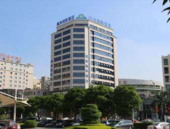 Welcome to Days Inn Jinjiang International