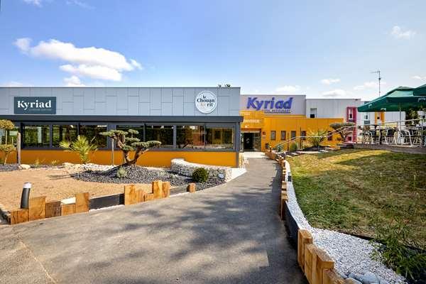 酒店 KYRIAD LA ROCHE SUR YON