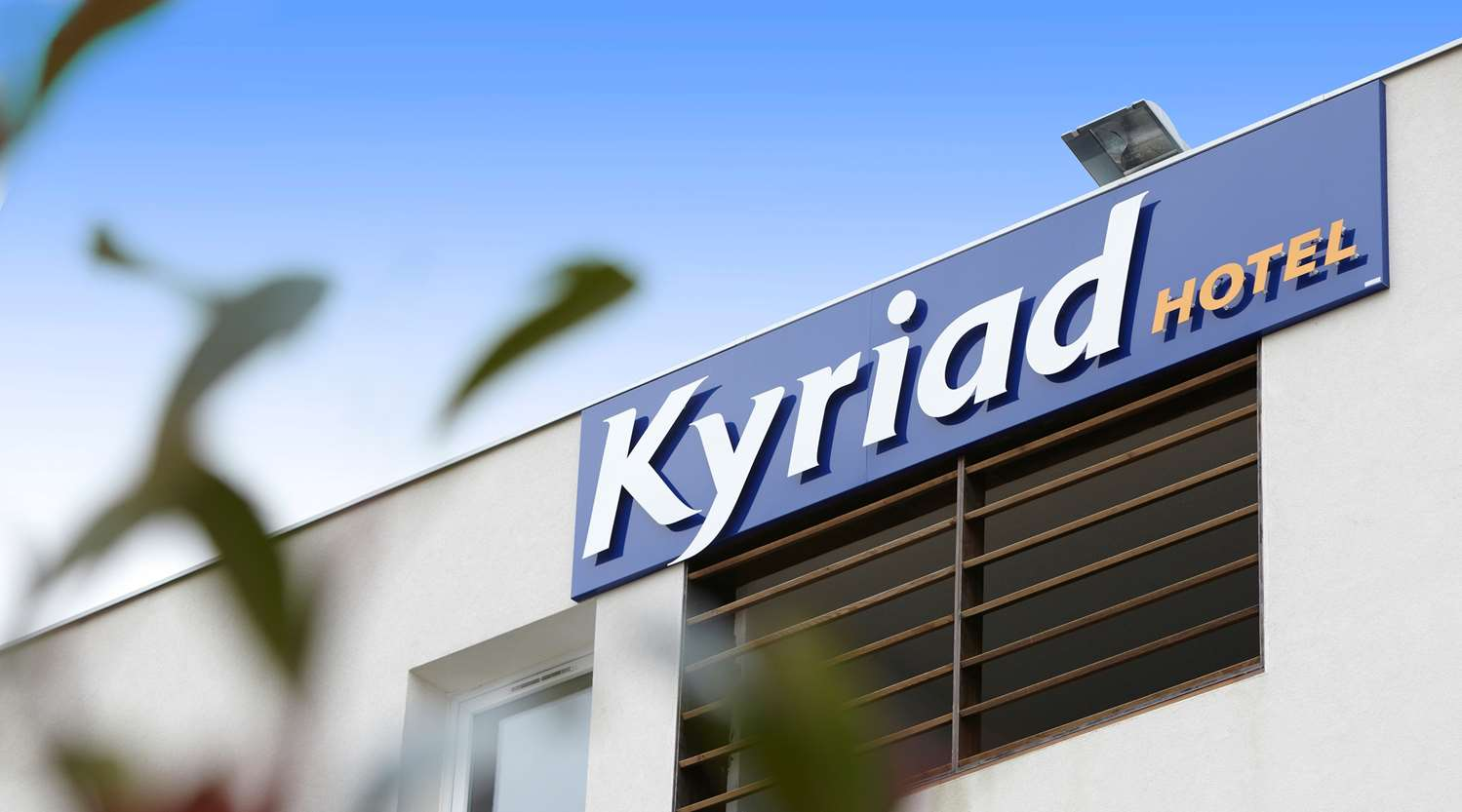 KYRIAD Gonesse - Extᅢᄅrieur