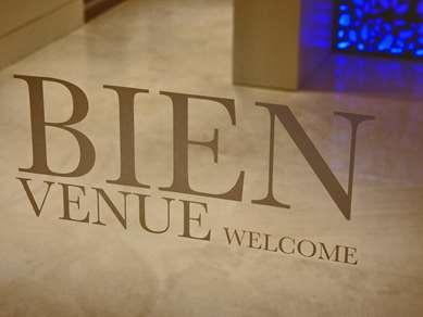 Hôtel KYRIAD PARIS OUEST - Bezons La Défense