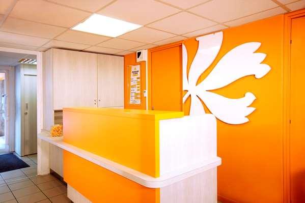 Hotel Première Classe Villepinte Centre Parc des Expositions