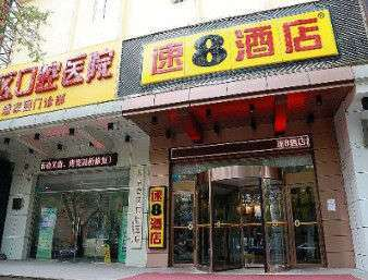 Welcome to the Super 8 Hotel Beijing Pan Jia Yuan Cancer Hospital
